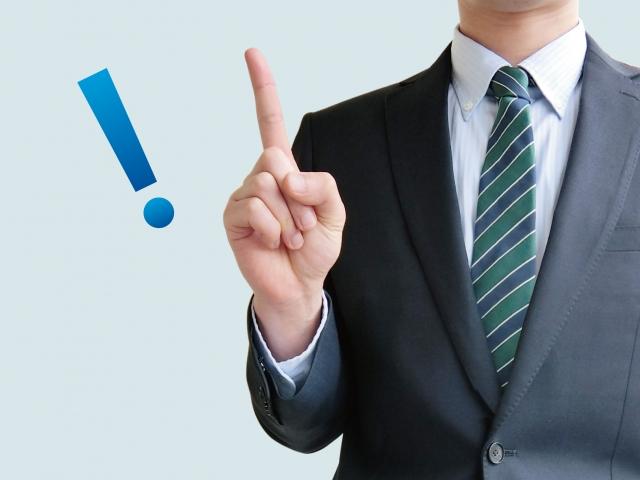 合同会社の「事業目的」を決める